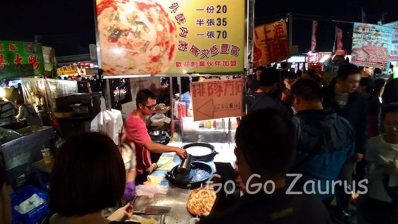 台湾お好み焼き(葱油餅)は割とハズレがない