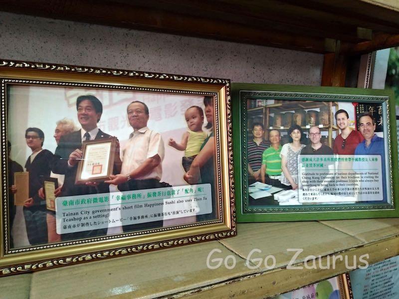 頼清徳前台南市長と並んだ写真