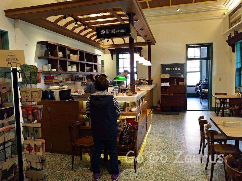1900Caf'eというカフェ