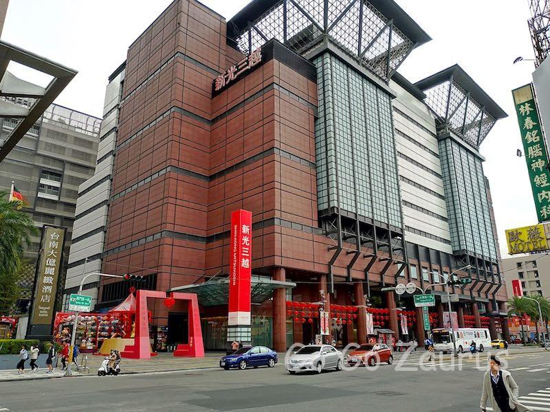 新光三越台南西門店界隈