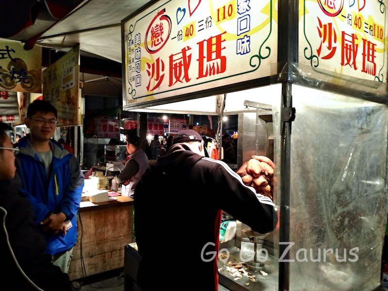 何故か中東のケバブ(沙威瑪)が台湾夜市の定番