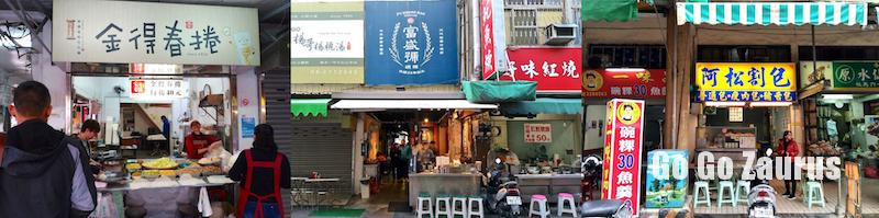金三角の三店舗