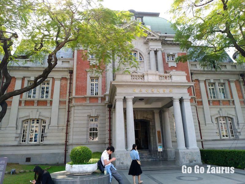 国立台湾文学館正面