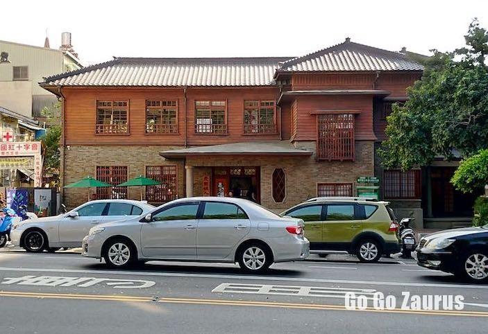 台南愛国婦人会館全景