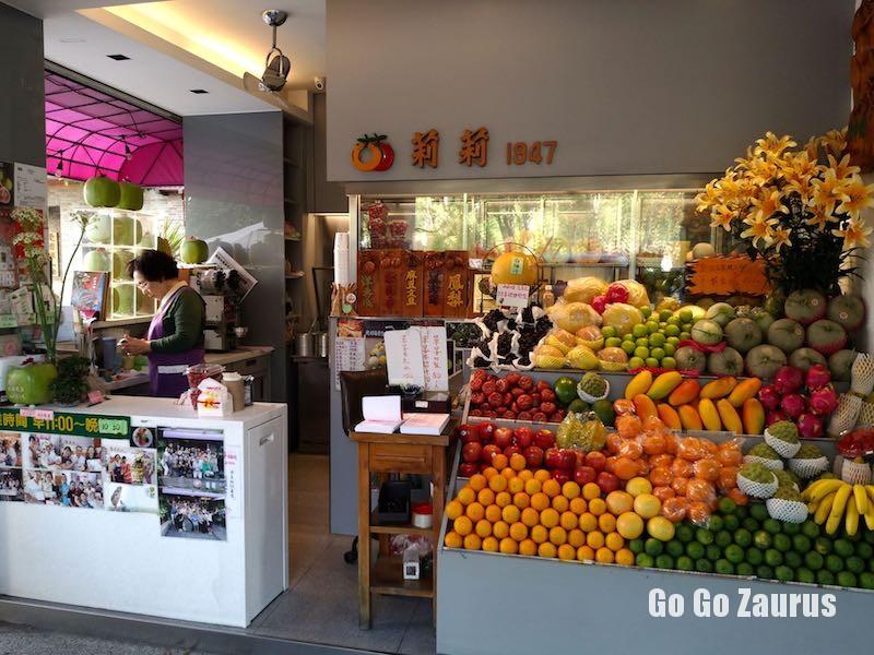 莉莉水果店はフルーツ店