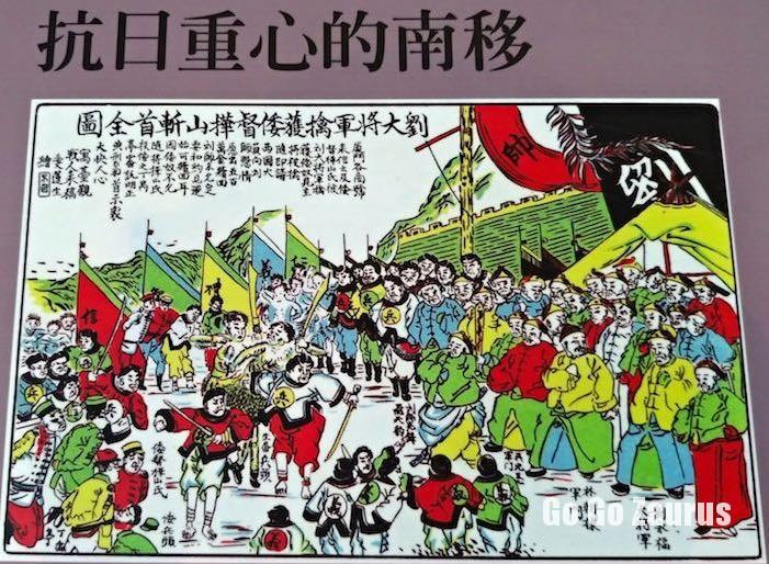 日本統治初期