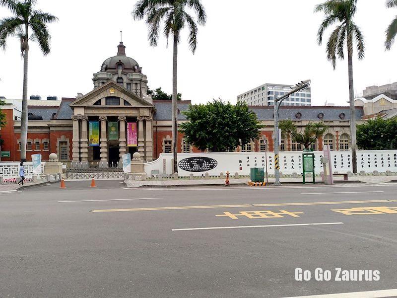 国定古蹟台南地方法院