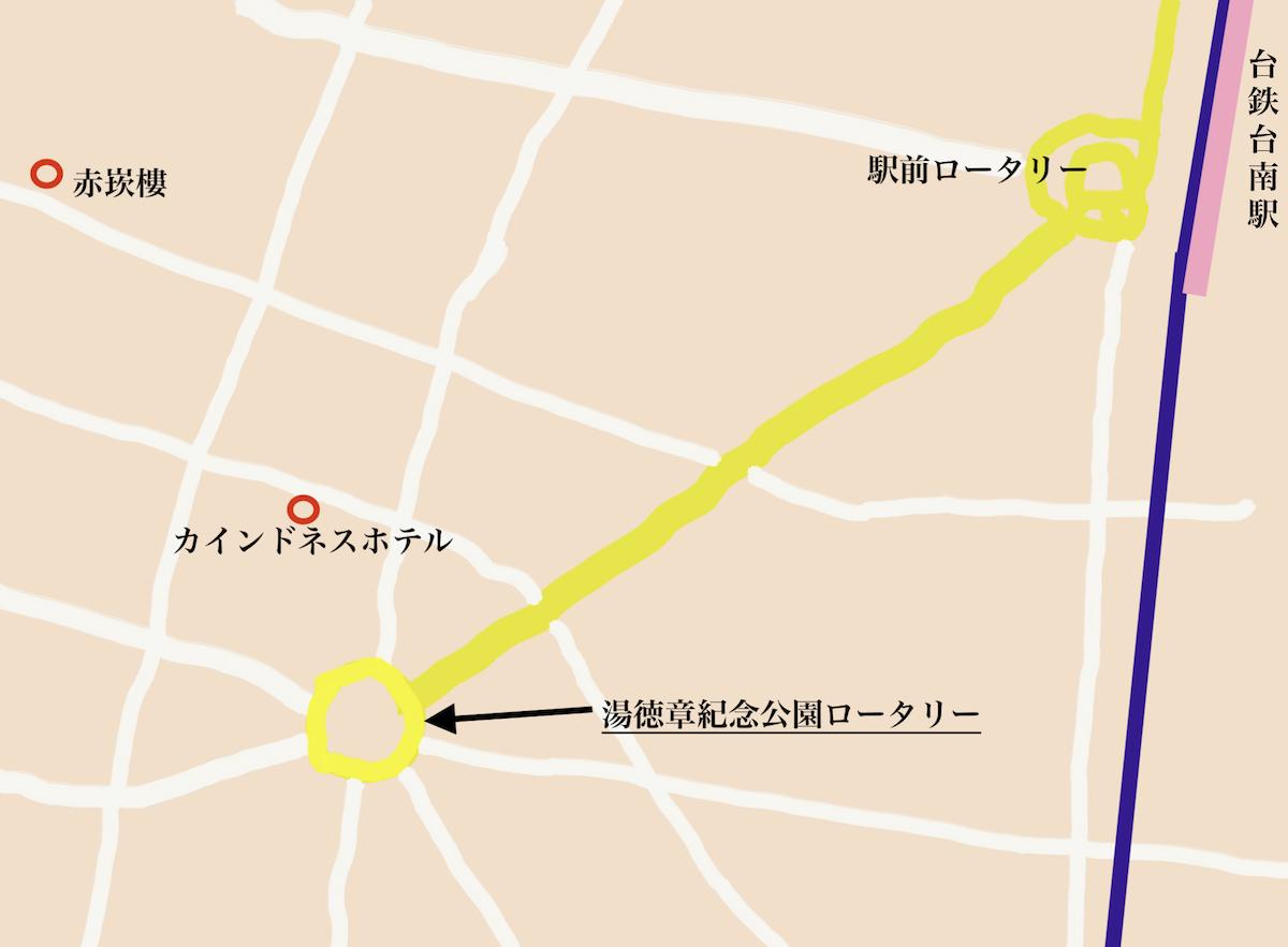 湯徳章紀念公園ロータリー