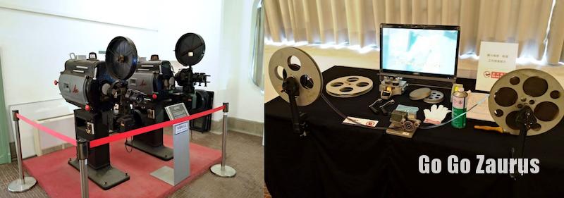 撮影機材や当時のフィルム