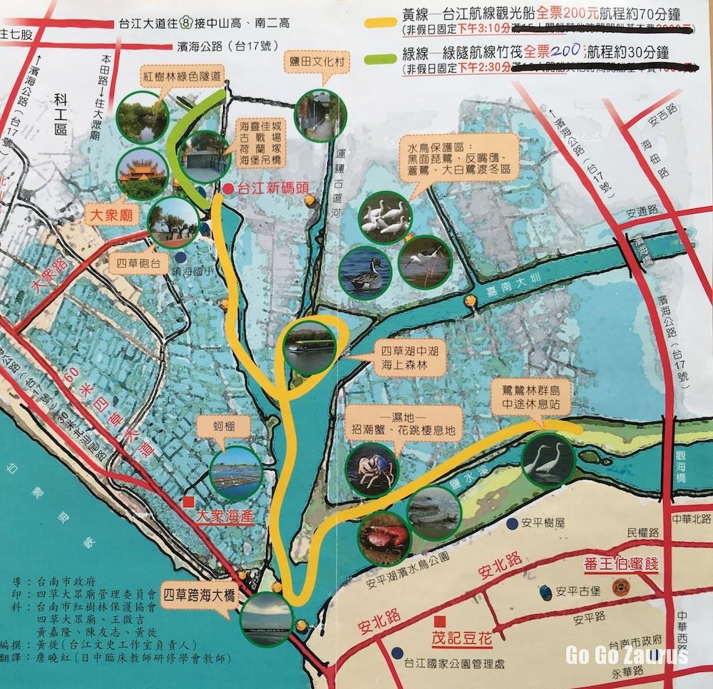 地図上の緑線が綠色隧道筏、黄色線が台江観光船ルート