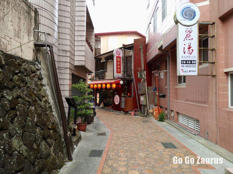 関子嶺老街