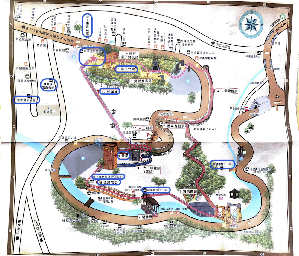 関子嶺温泉絵地図