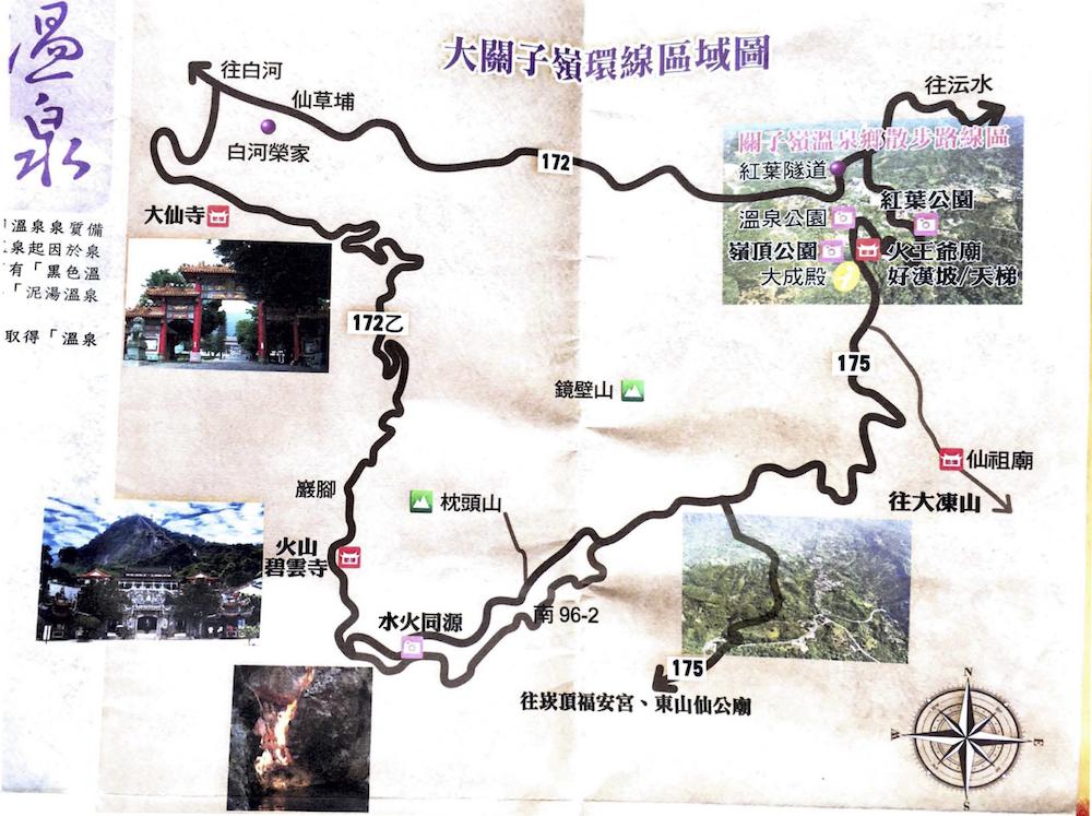 関子嶺環線区