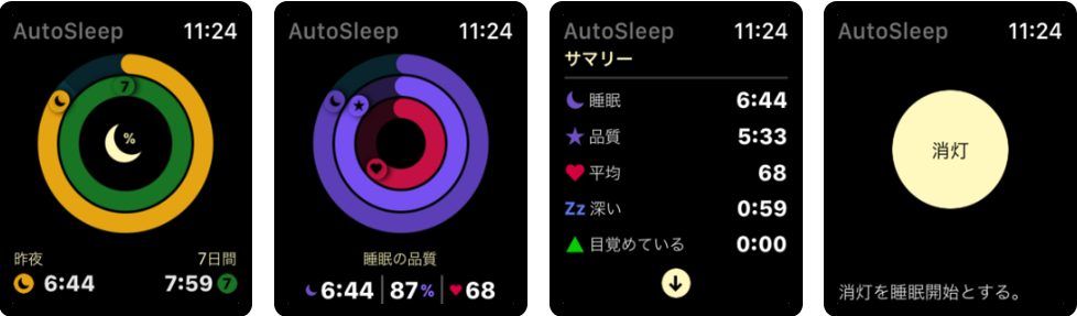 AutoSleep Watch
