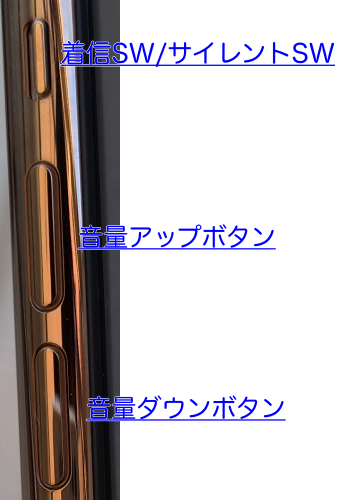 iPhoneサイド切り抜き.png