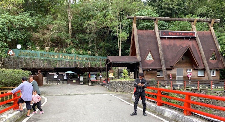 知本森林遊園区