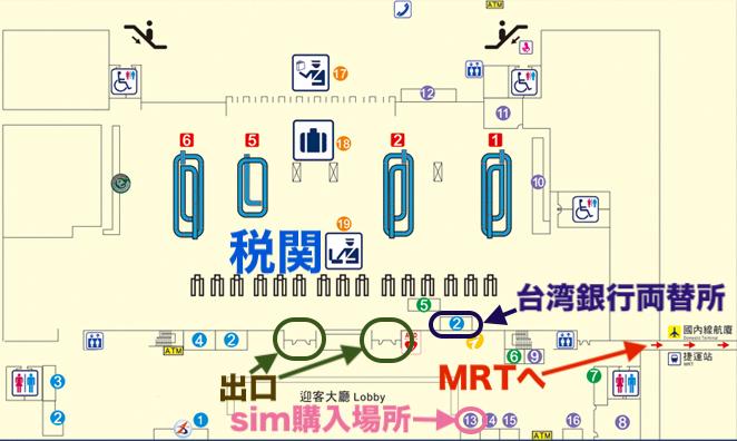 高雄空港国際線到着