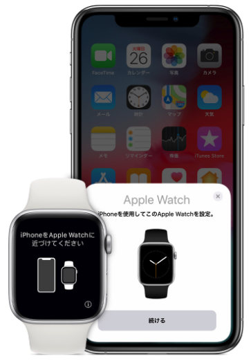 Apple WatchをiPhoneに近づける