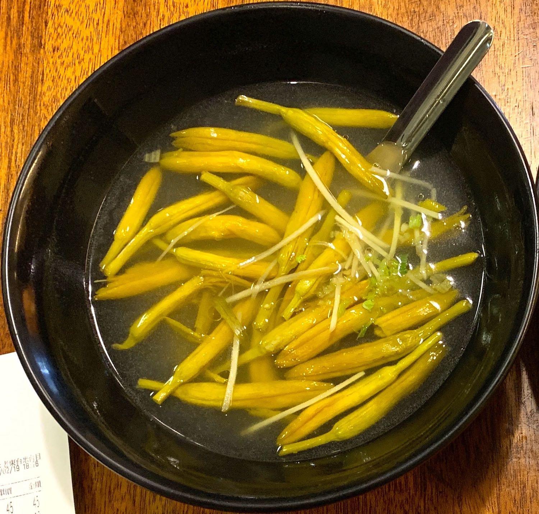金針花のスープ