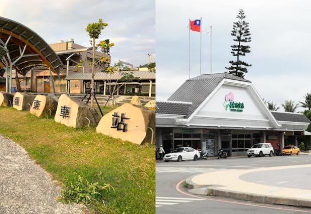 台東空港と駅