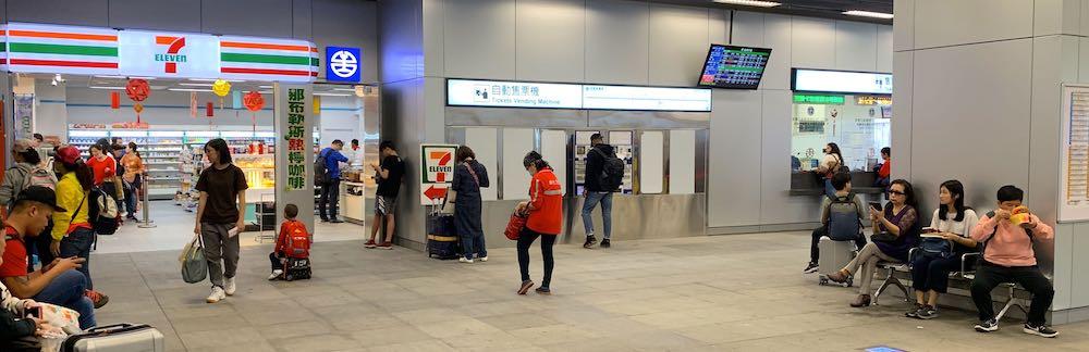 高雄駅7-11