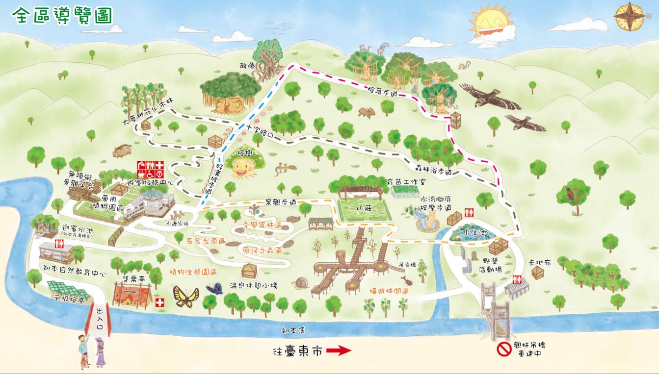 知本森林遊楽区全景