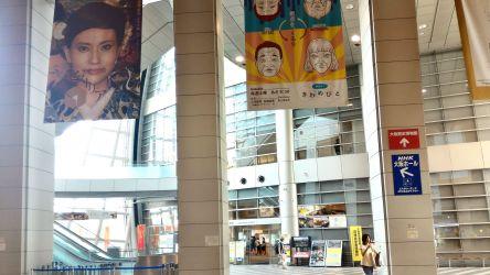 アトリウムから大阪市歴史博物館を見る