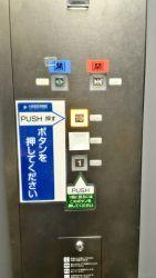 大阪市歴史博物館まずは10Fへ上る