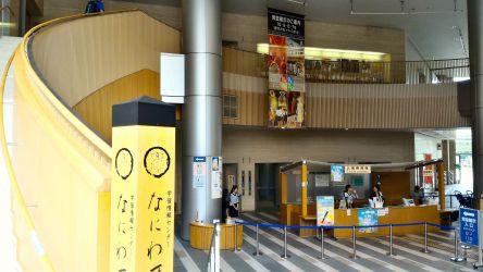 大阪市歴史博物館1F入場受付