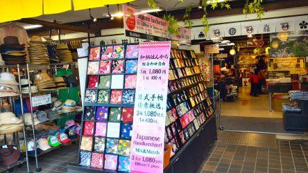 大阪城本丸売店