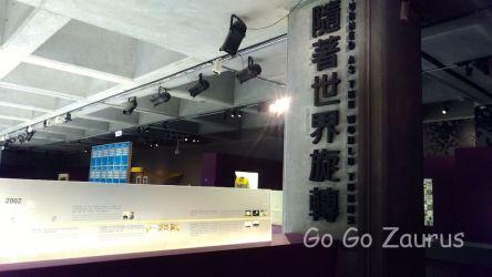 台北市立美術館44