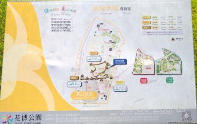花博公園9