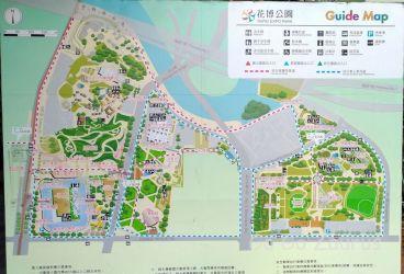 花博公園10