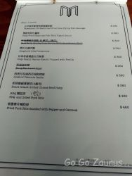 MILLS CAFÉ BISTRO8