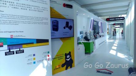 台北市立美術館7