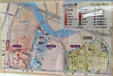 花博公園2