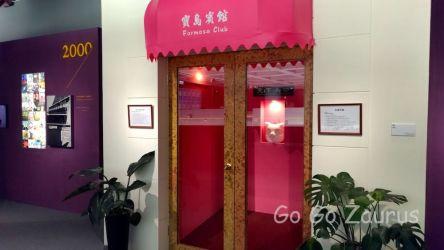 台北市立美術館42