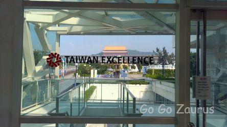 台北市立美術館11