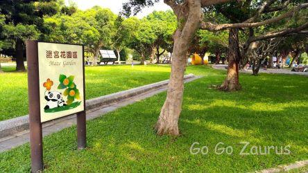 花博公園25