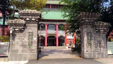 国立歴史博物館玄関