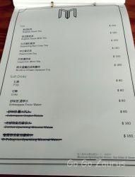 MILLS CAFÉ BISTRO10
