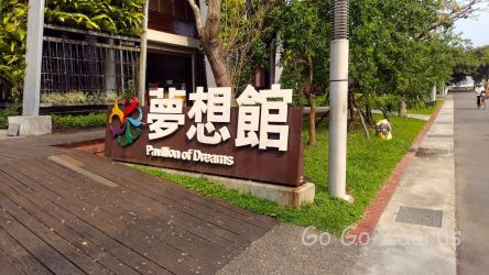 花博公園27