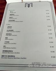 MILLS CAFÉ BISTRO9