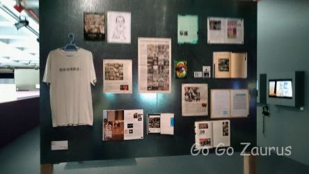 台北市立美術館46